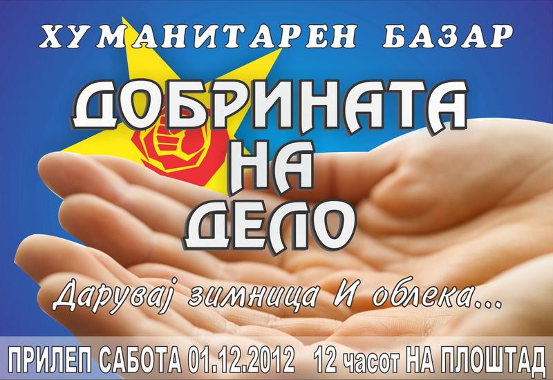 zlatko bazar humanitarna elence