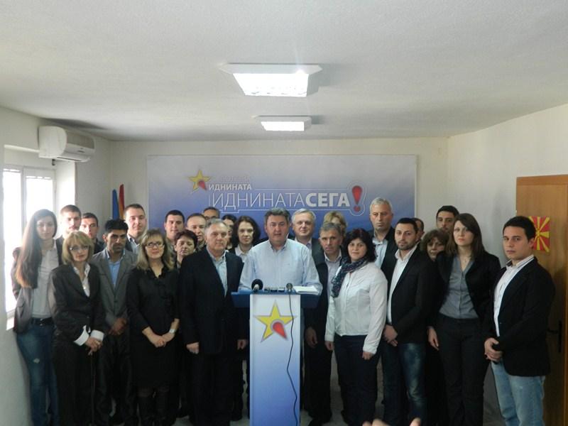 Sovetnicka grupa