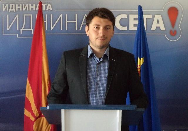 Filip Poposki